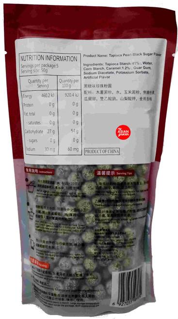 WuFuYuan Tapioca Pearl Black Sugar Flavor 250g