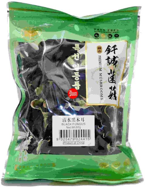 Golden Bai Wei Black Fungus 80g
