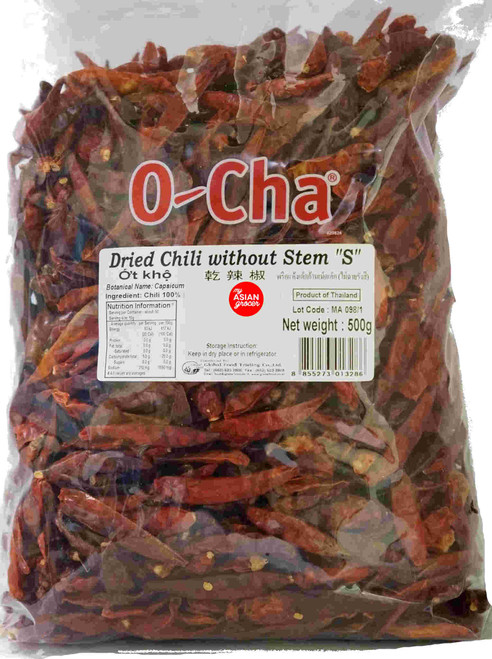 """O-Cha Dried Chili without Stem """"S"""" 500g"""