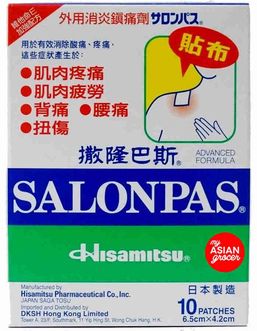 Hisamitsu Salonpas 10 Patches