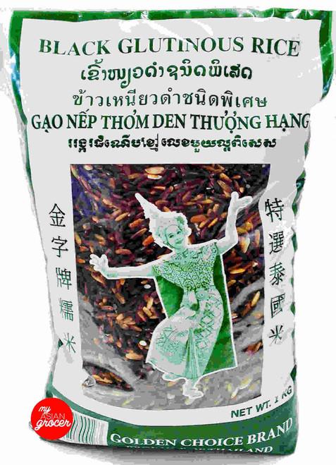 Golden Choice Brand Black Glutinous Rice 1kg