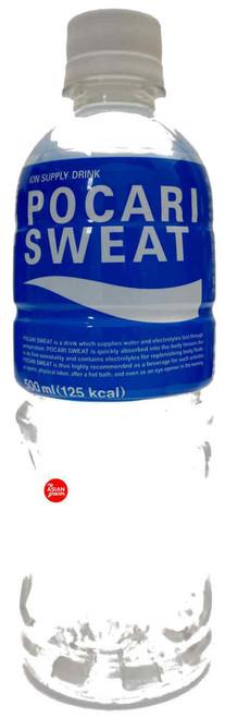 Pocari Sweat Ion Supply Drink 500ml