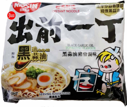 Nissin Instant Noodle with Soup (Black Garlic Oil with Tonkotsu) 100g