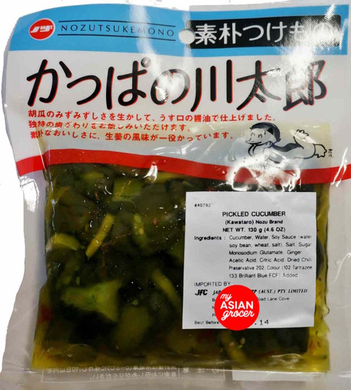 Nozu Brand Pickled Cucumber (Kawataro) 130g