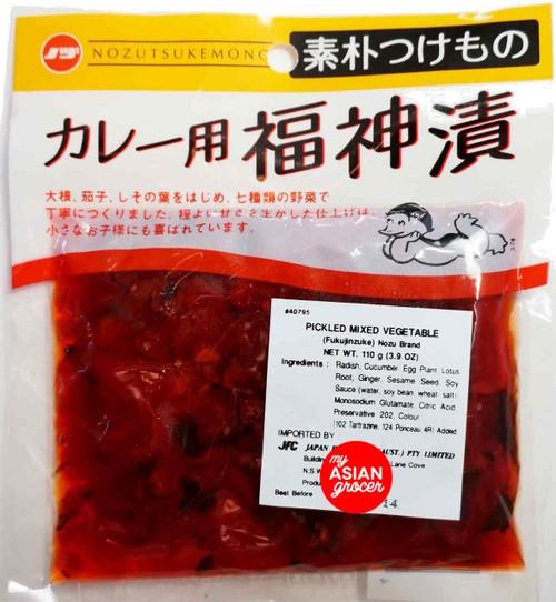 Nozu Brand Pickled Mixed Vegetable (Fukujinzuke) 110g