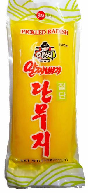 Assi Pickled Radish (Yellow) 340g