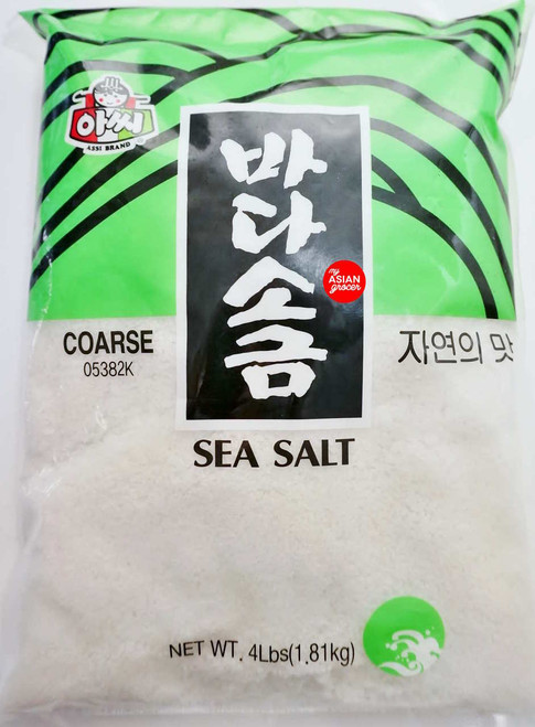 Assi Sea Salt (Coarse) 1.81kg
