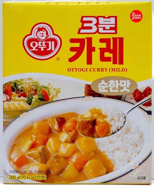 Ottogi 3 Minute Curry (Mild) 200g