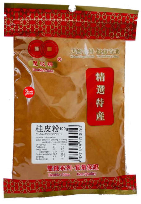 Double Coins Cinnamon Powder 100g