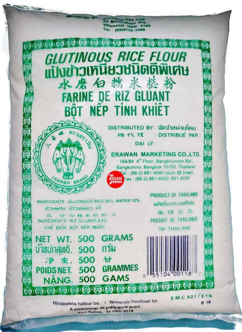 Erawan Glutinous Rice Flour 500g