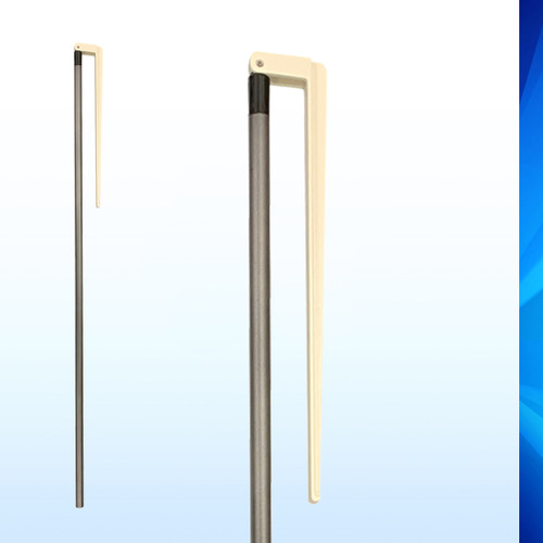 SR3086MB Height bar for SR555i scale