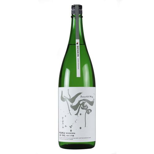 Senkin Modern Muku Junmai Daiginjo Sake