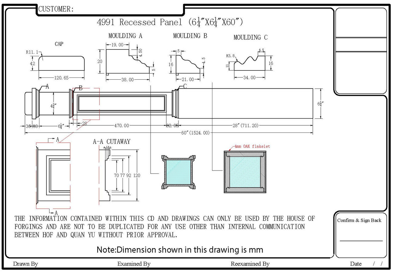 4991 Recessed Panel CADD Image