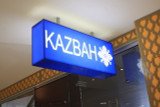 Kazbah Full Acrylic Light Box