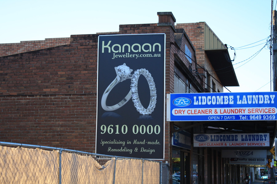 Kanaan Matte Banner with Kedar Roping & Sail Track