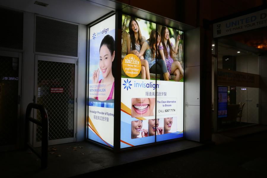 Sydney CBD Light Box Graphics