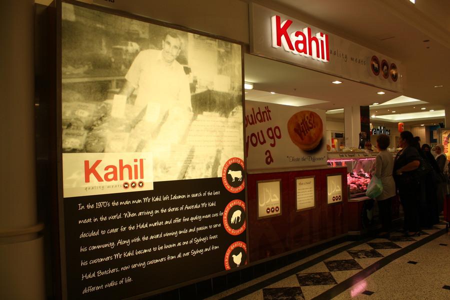 Kahil Light Box SAV