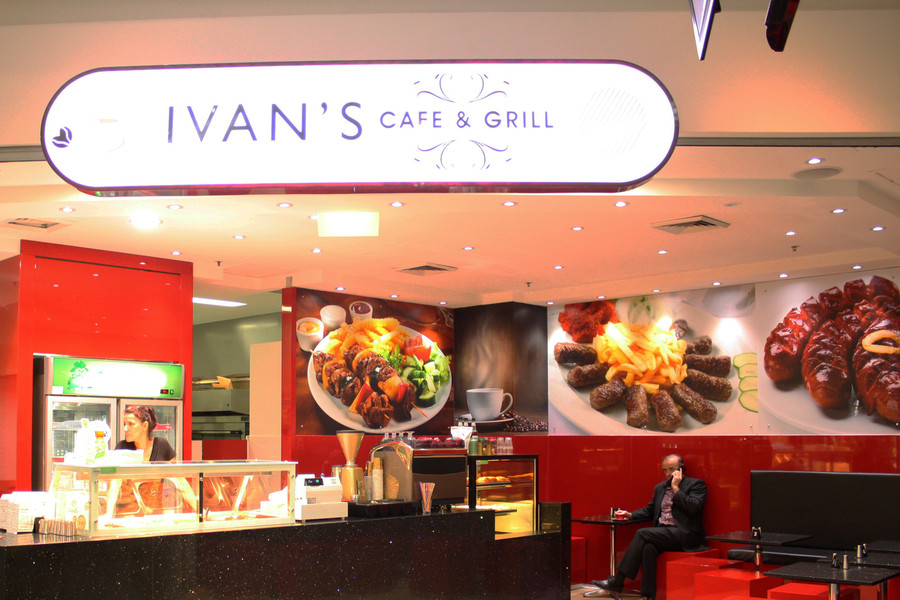 Ivan's Wall Graphics with Matte Laminate