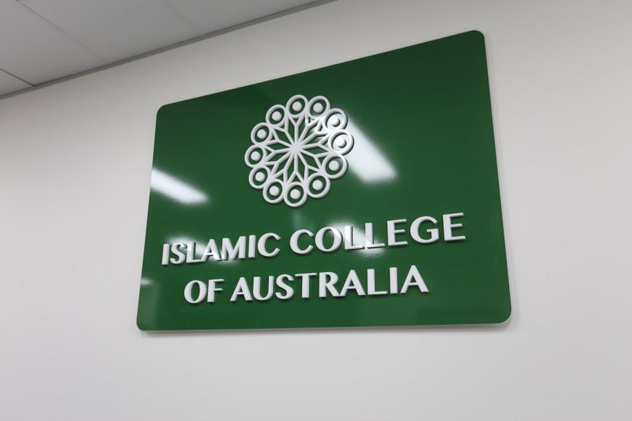 Raised Logo on Acrylic Board