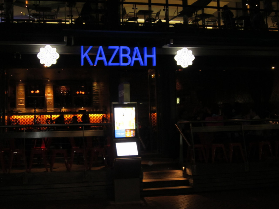 Kazbah LED Internally Lit Acrylic 3D Sign