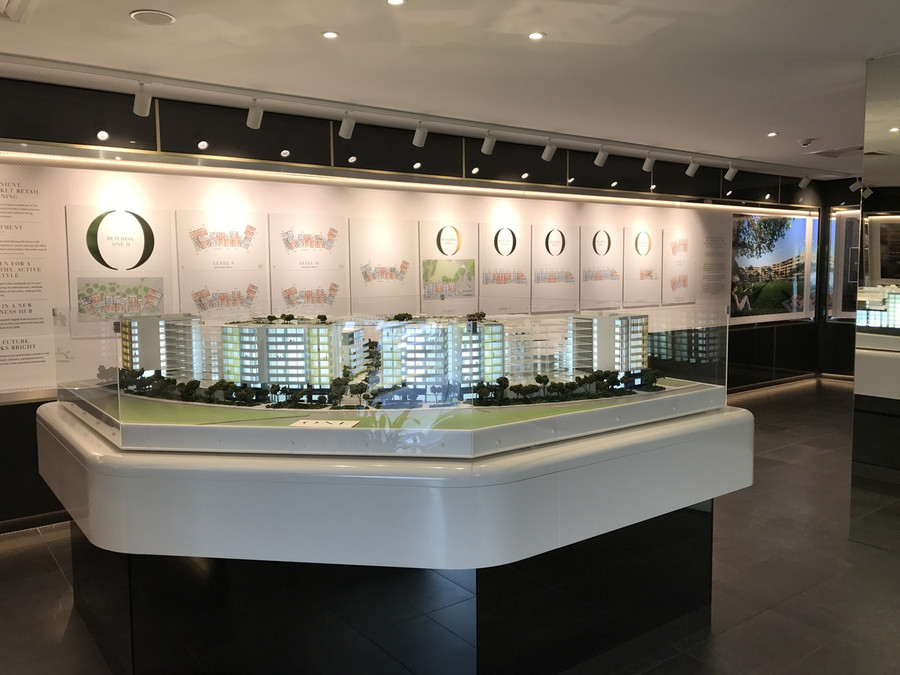Display Suite Homebush