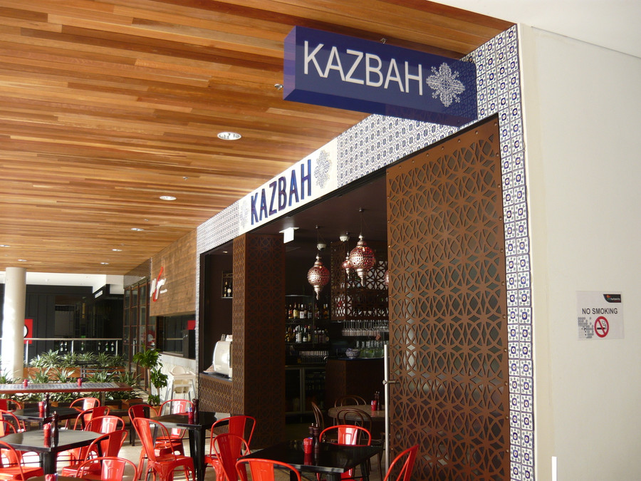 Kazbah Shop Front Signage