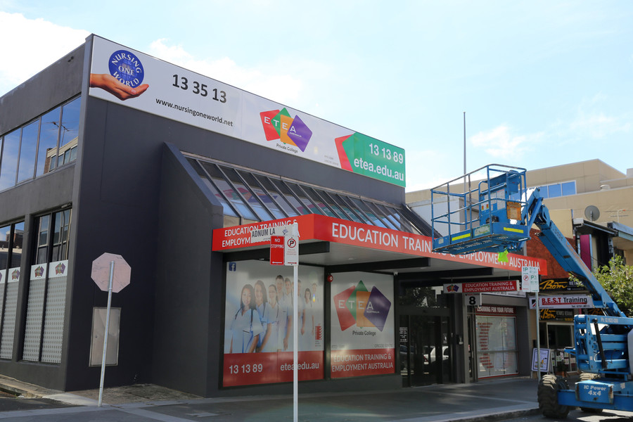 ETEA Building Frieze