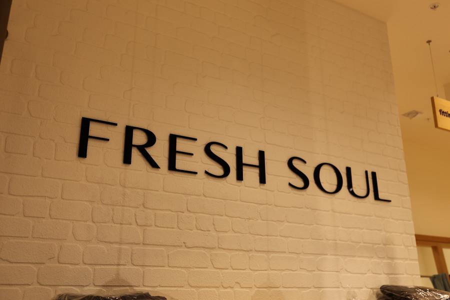 Fresh Soul Retail 3D Sign