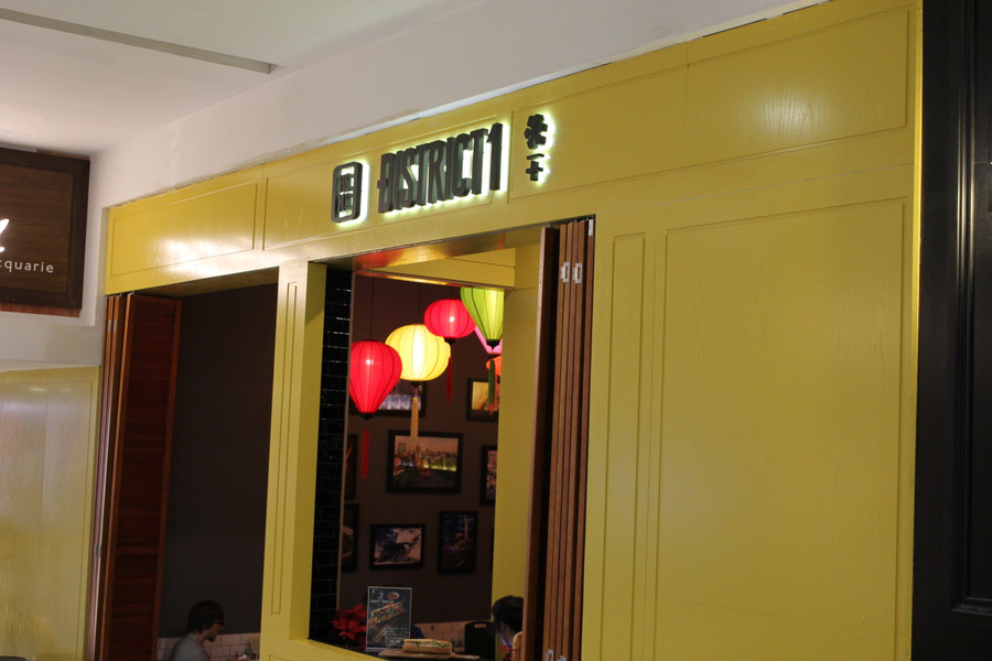 3D Block Logo Raised Off Wall Internal Light