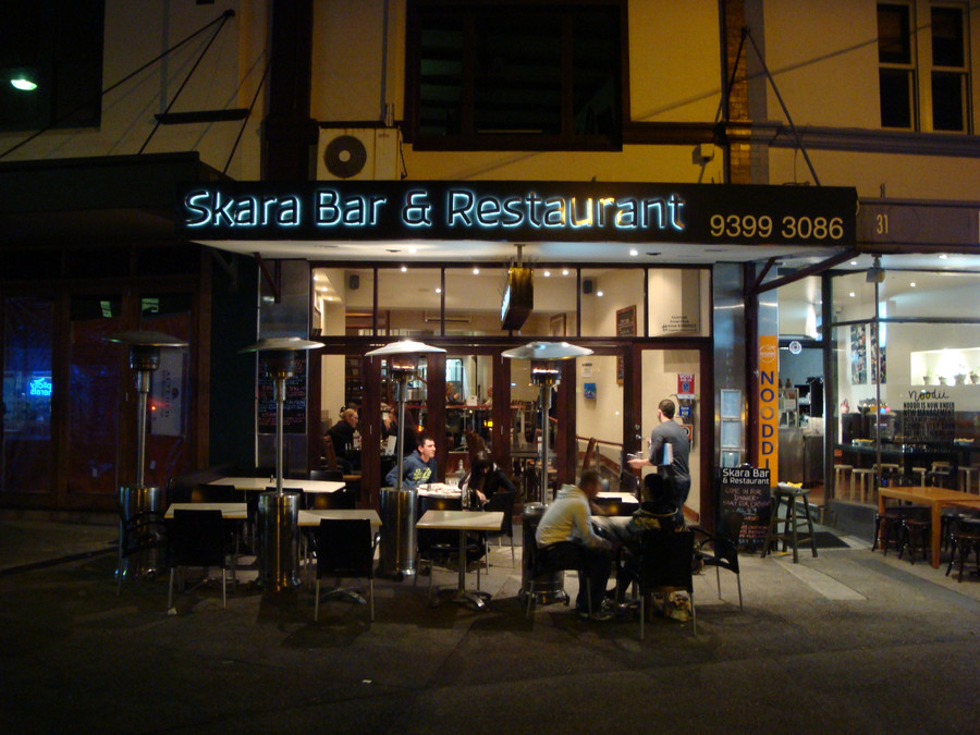 Restaurant Stainless Steel 3D with LED Light Halo