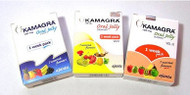 Erection Dysfunction Pills Information Expertise (Not For Sale) Kamagra Sildenafil Citrate Oral Jelly 100mg