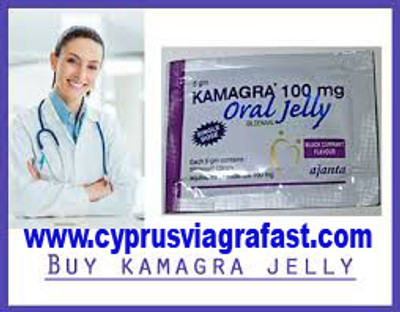 Kamagra Oral Jelly Sildenafil 100mg (1Week Pack 7 + 5) 12pcs
