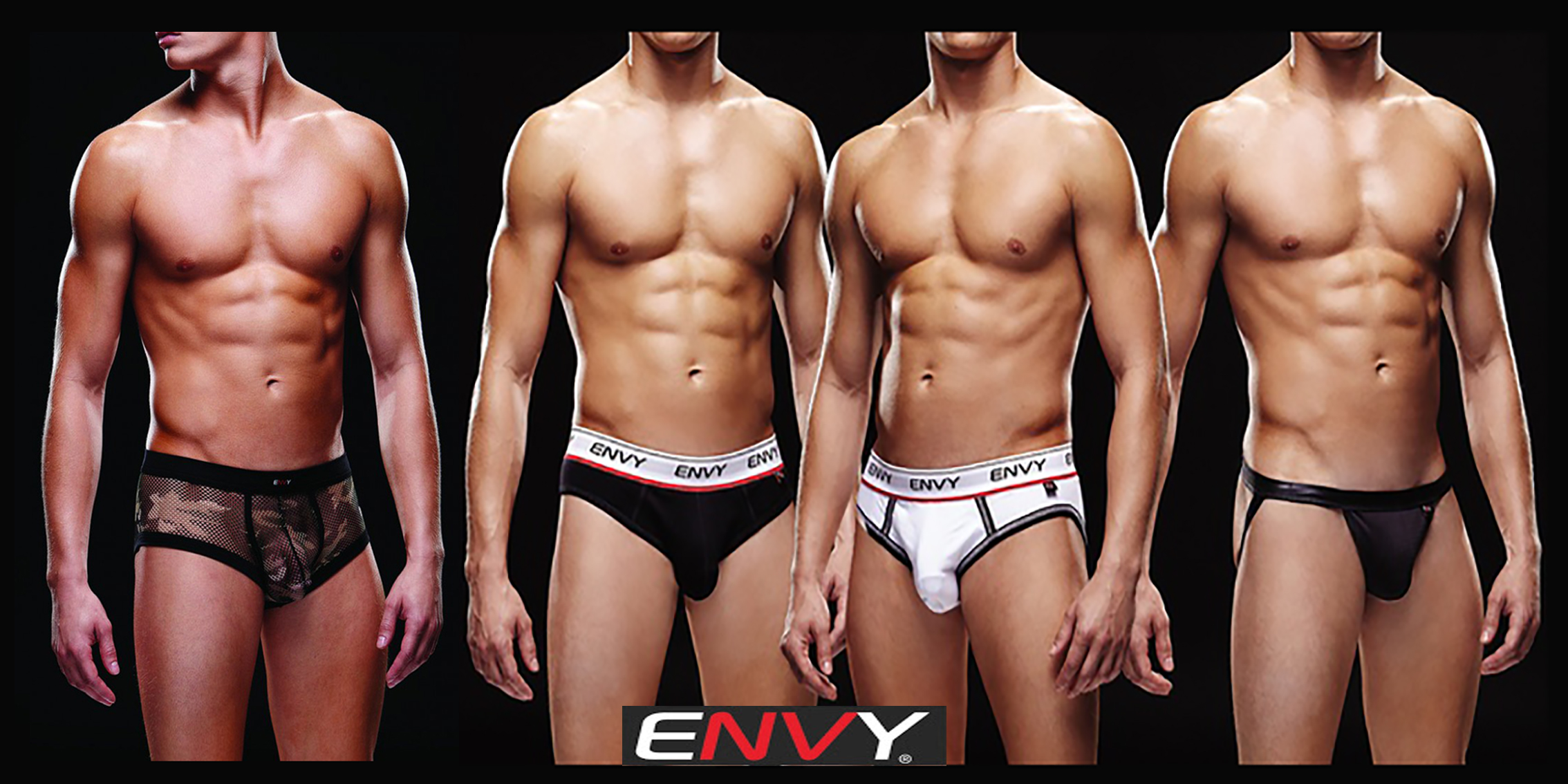 envy-underwear.jpg