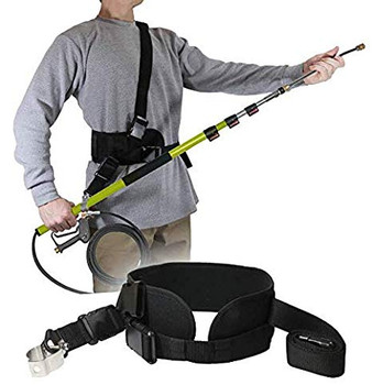 STRAP & BELT HARNESS FOR TELESCOPING WAND, PRESSURE WASHING