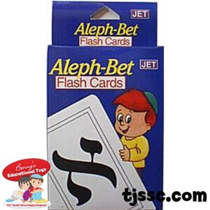 Hebrew Aleph Bet (Hebrew Alphabet) Flash Cards