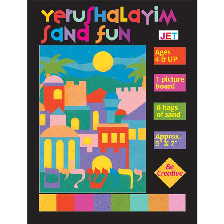 Jerusalem Sand Art - Single Board with Little Sand Bags