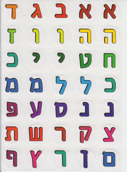 """Colorful Hebrew Alphabet Letters Stickers 0.7"""" - 1 Sheet"""