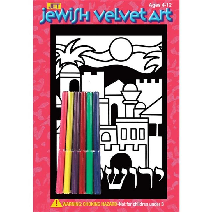 """""""Jerusalem"""" Board of Jewish Velvet Art (Felt Art) 1"""