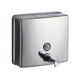 Stainless Steel Soap Dispenser - Square