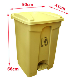 Yellow Medical & Clinical Waste Pedal Bin 68L