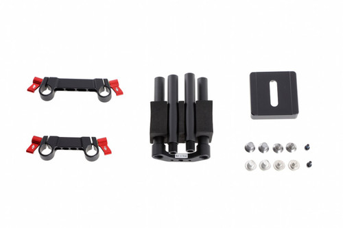 Focus Accessory Support Frame