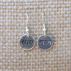 """Be True"" Satya Earrings"