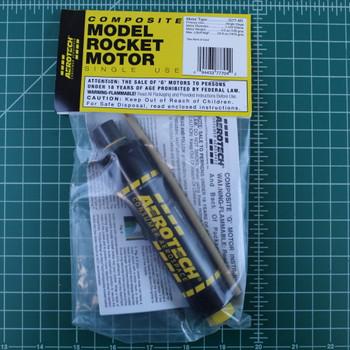 G77-4R Standard Single Use Motor