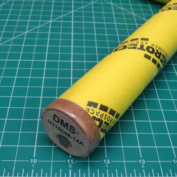 H115DM-14A DMS High Power Single Use Motor