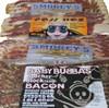 Bacon Freak Dry-Cured Canadian Sampler