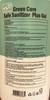 Green Care Hand Sanitizer Gel - 500mL