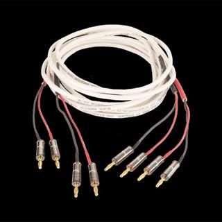 Black Rhodium Jive Speaker Cable (per metre)