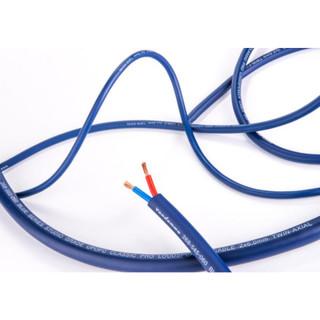 Van Damme Blue Studio Grade 2.5mm Speaker Cable