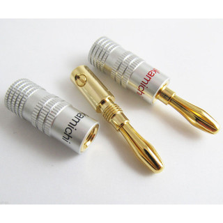 Nakamichi 4mm Large Entry Metal Banana Plugs (Pair)