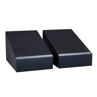 Monitor Audio Bronze 6G Atmos Speakers (Pair)